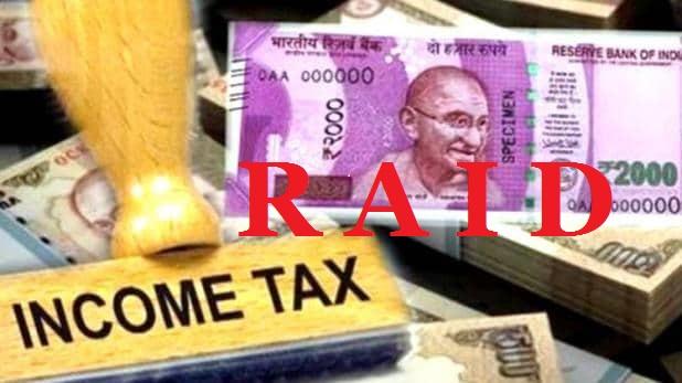 IT raids on close aides of Chhattisgarh CM