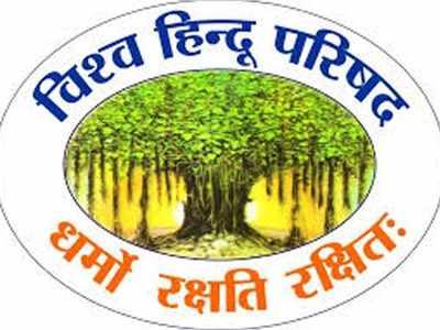দিল্লি দাঙ্গা আক্রান্তদের পাশে বিশ্ব হিন্দু পরিষদ। সাহায্য পাবেন হিন্দুরাই ।