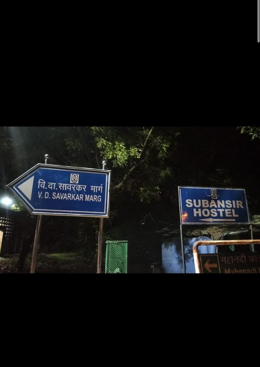 JNU road named after Savarkar, JNUSU sees red
