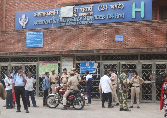 Corona suspect missing from Delhi's LNJP hospital