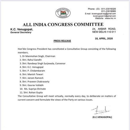 Sonia forms 11-member panel with Manmohan Singh, Rahul as members