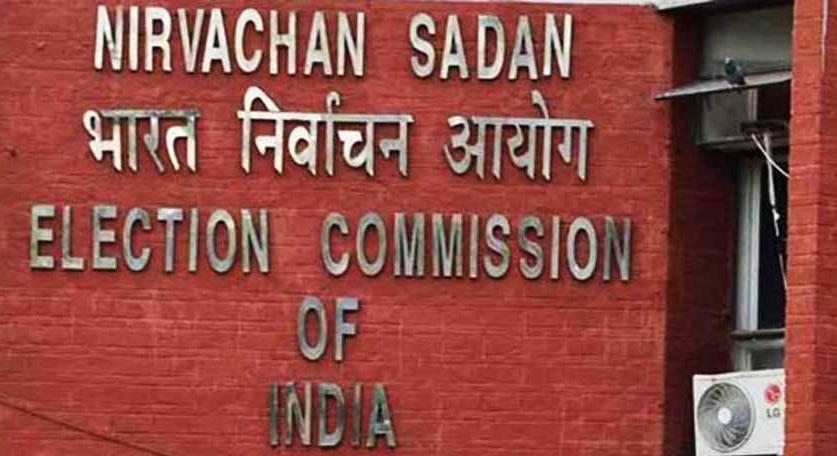 EC allows polls to 9 M'rashtra legislative council seats on May 21