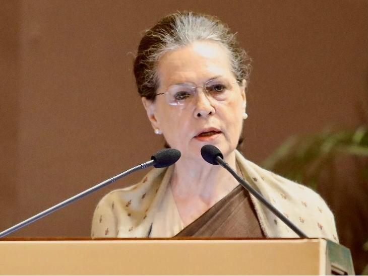 FIR in Karnataka against Sonia for Cong tweets