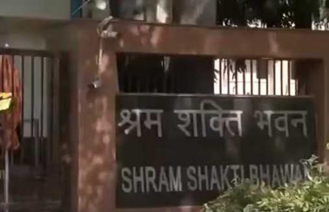 Shram Shakti Bhawan shut after Power Ministry official tests positive